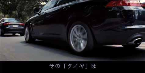 masaharu-fukuyama-speaks-in-french-the-start-of-the-new-tv-commercial-airing-of-dunlop20160130-5