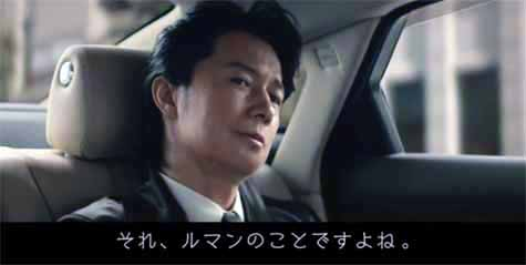 masaharu-fukuyama-speaks-in-french-the-start-of-the-new-tv-commercial-airing-of-dunlop20160130-7
