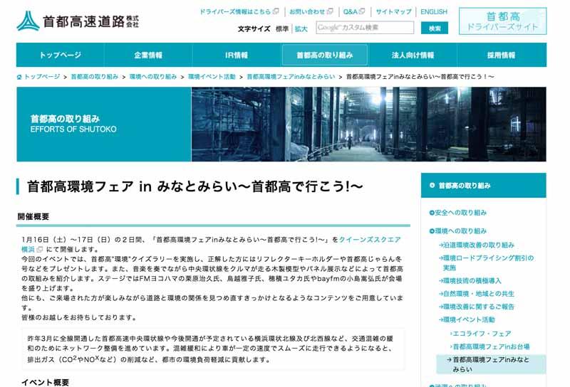 metropolitan-environmental-fair-in-minato-mirai-held-in-queens-square-yokohama20160110-2