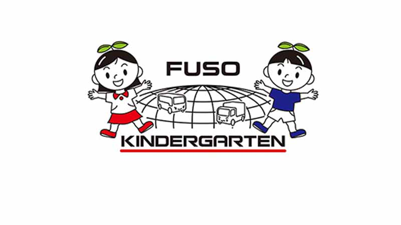 mitsubishi-fuso-opened-a-commercial-vehicle-industrys-first-for-the-child-care-facility-employee20160129-1