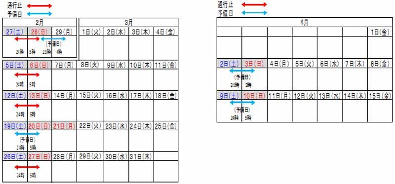 national-highway-357-no-tokyo-area-from-nighttime-traffic-stop-227-of-ichikawa-takaya-land-destination-only-4-night-between-326-20160127-2