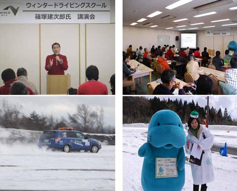 nexco-east-japan-iwate-appi-kogen-kenjiro-shinozukas-winter-driving-school-held20160118-1