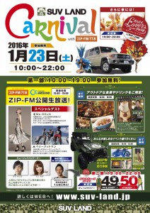 nextage-suv-land-carnival-with-zip-fm-77-8-held20160116-4