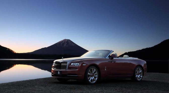 start-a-formal-reservation-order-acceptance-of-the-rolls-royce-dawn20150122-1