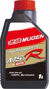 無限とMOTULが共同開発したエンジンオイル、High Performance Oil MS-R