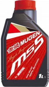 無限とMOTULが共同開発したエンジンオイル、High Performance Oil MS-S