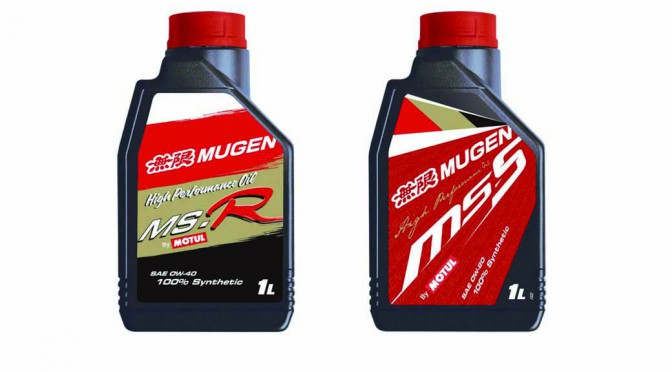 無限とMOTUL、高性能エンジンオイル「MS-R」と「MS-S」を共同開発