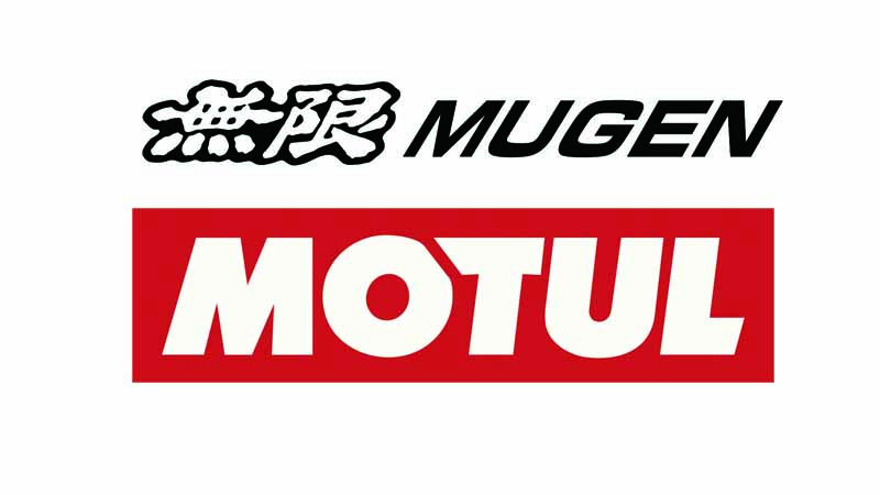 the-joint-development-mugen-and-motul-high-performance-engine-oil-ms-r-and-ms-s20160119-7