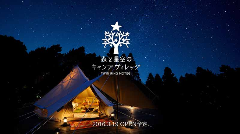 the-twin-ring-motegi-forests-and-starry-sky-of-camp-village-319-new20160102-3