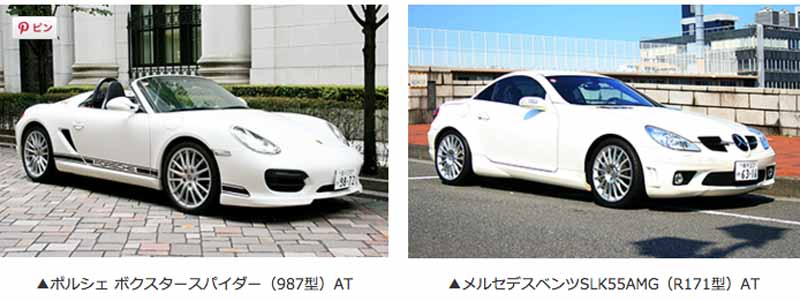 times-mobility-networks-rental-of-such-premium-car-in-tokyo-sankei-building-shop20160123-2