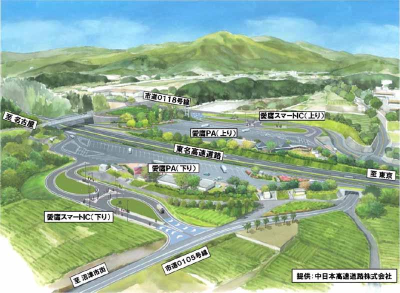 tomei-expressway-ashitaka-smart-interchange-319-opening20160123-1