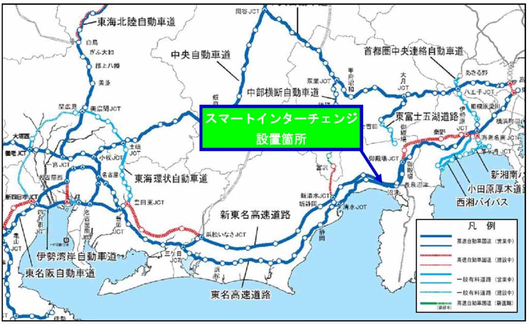 tomei-expressway-ashitaka-smart-interchange-319-opening20160123-4