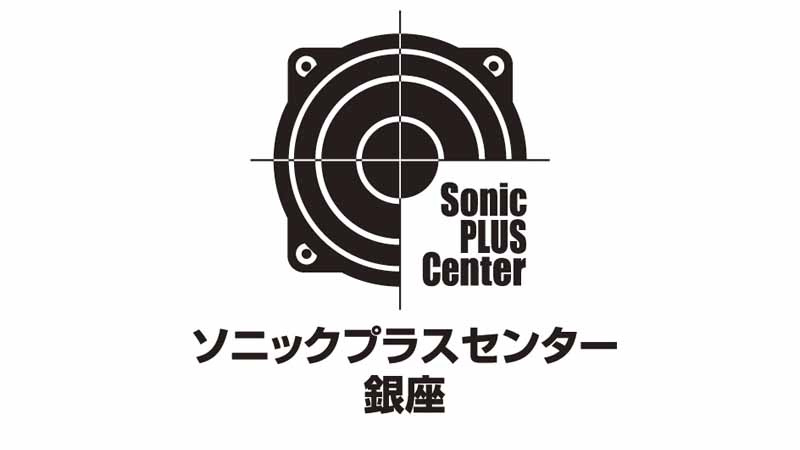 toward-the-development-of-luxury-car-audio-market-sonic-plus-center-ginza-115-birth20160106-1