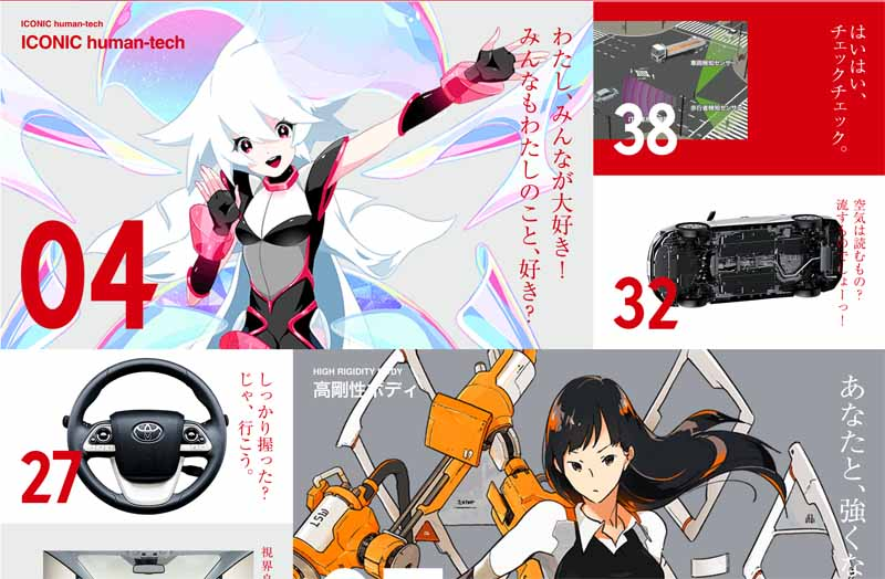 toyota-the-functions-of-the-new-prius-was-anthropomorphic-prius-impossible-girls-start-up20160119-4