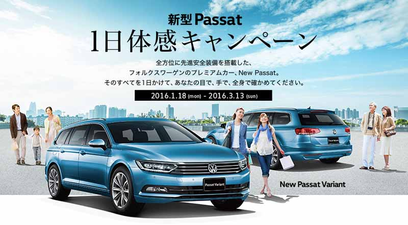 volkswagen-japan-the-new-passat-the-1st-experience-campaign-start20160118-9