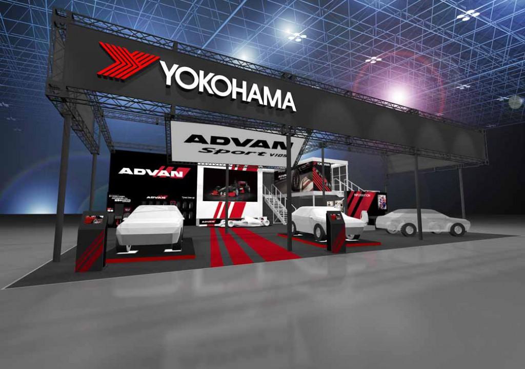 yokohama-rubber-is-exhibited-at-the-tokyo-auto-salon-201620160105-2