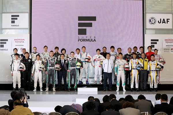 313-sun-held-the-2016-all-japan-formula-super-series-outline-recital20160219-1
