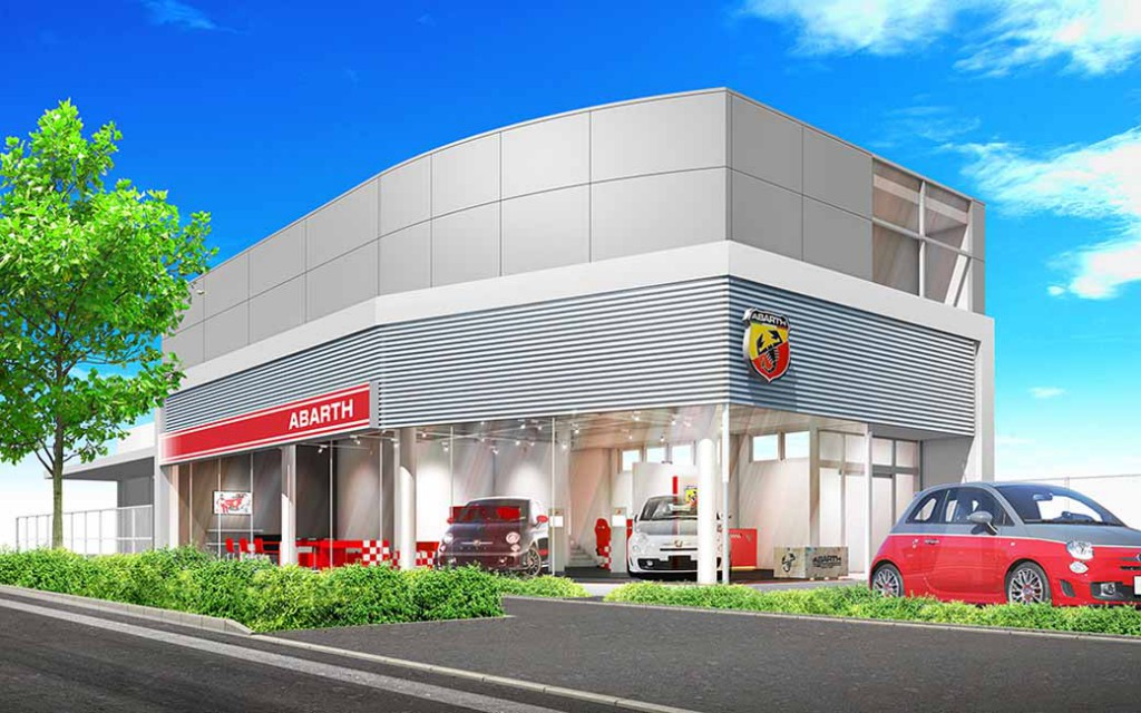 abarth-saitama-february-6-2016-saturday-grand-opening20160202-1