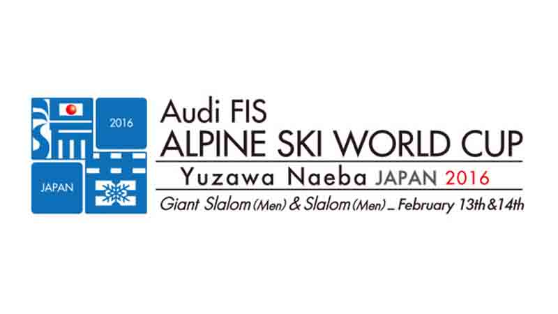 audi-ag-fis-alpine-skiing-world-cup-10-years-sponsored-the-japan-held20160209-1