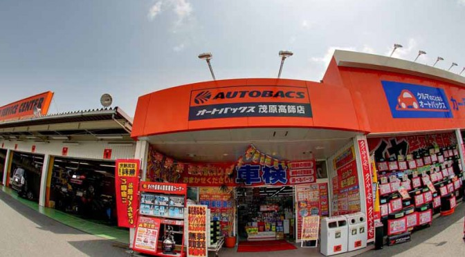 autobacs-keiyo-acquired-all-shares-of-victory-and-associates20160226-1
