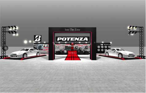 bridgestone-exhibited-at-the-nagoya-auto-trend-201620160222-2