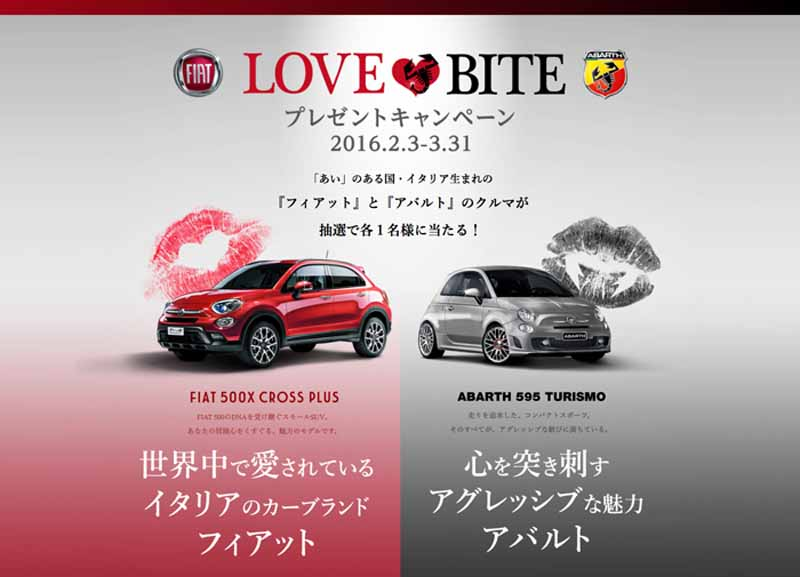fca-start-the-love-bite-campaign20160205-1