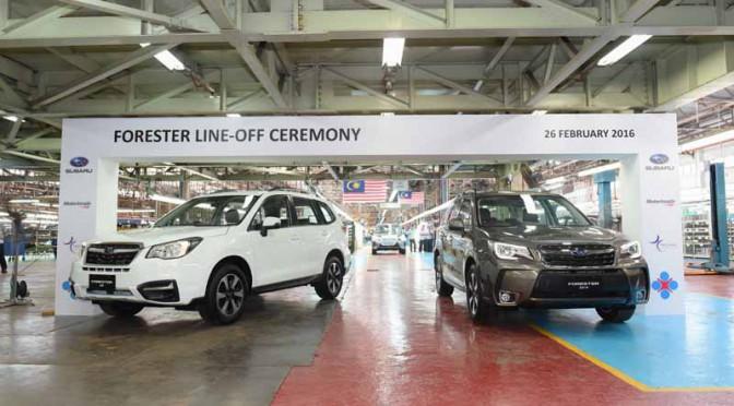 富士重工業、マレーシアでフォレスターのKD生産を開始