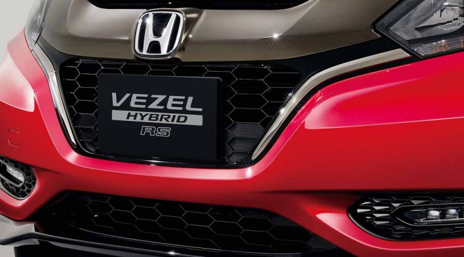 honda-additional-settings-honda-sensing-mounting-specifications-and-new-type-rs-to-vezel20160225-5