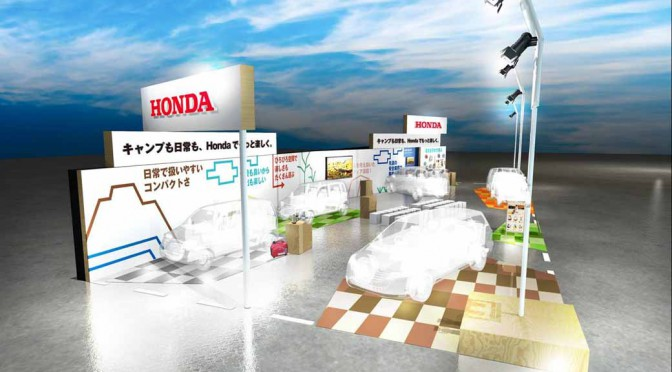 honda-japan-camper-show-2016-exhibition20160202-1