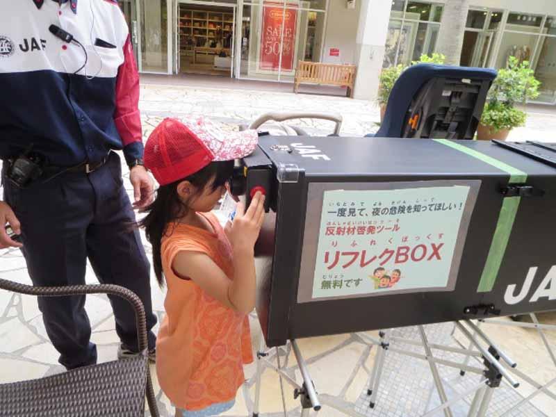 jaf-miyazaki-motor-sports-festival20160224-1