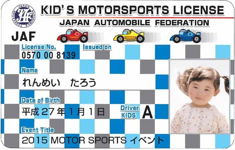 jaf-miyazaki-motor-sports-festival20160224-3