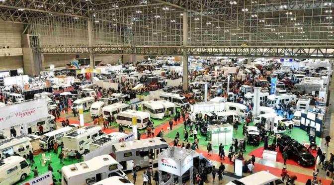 ジャパンキャンピングカーショー2/11幕張メッセで開催