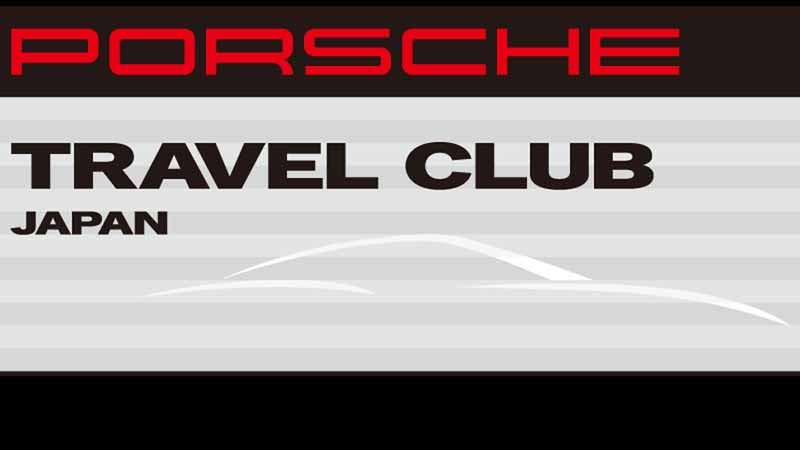 jtb-porsche-travel-club-japan-tour-2016-sale20160229-15