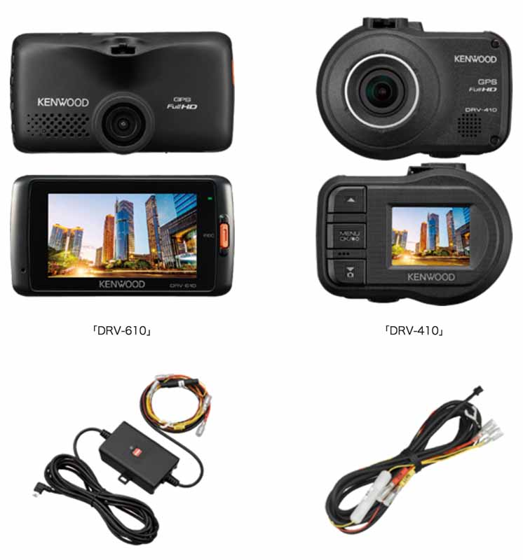 jvc-kenwood-driving-support-function-with-the-drive-recorder-2-model-launch20160224-1