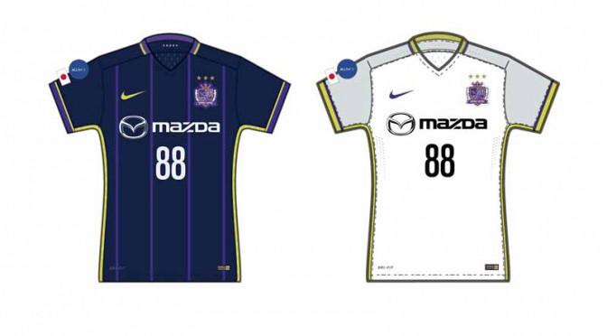 マツダ、サンフレッチェ広島「AFCチャンピオンズリーグ2016」ユニフォームスポンサーに