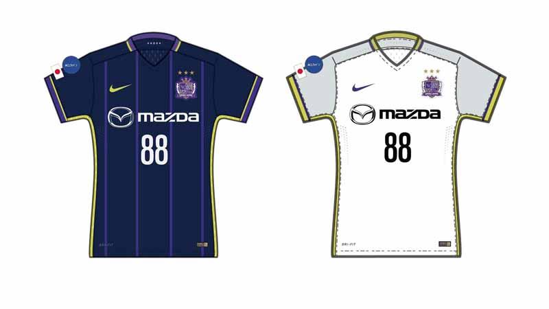 サンフレッチェ広島が「AFCチャンピオンズリーグ2016」で着用するマツダのスポンサーユニフォーム