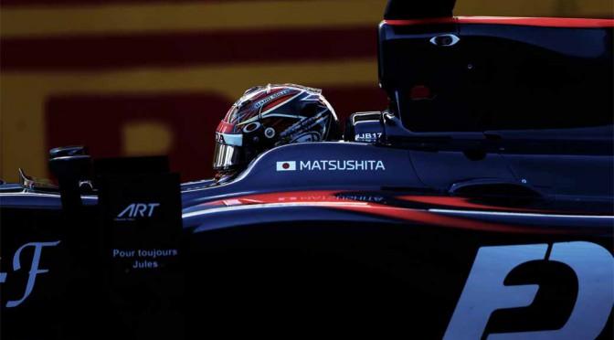 mclaren-honda-appointed-shinji-matsushita-players-in-f1-test-and-development-driver20160221-1
