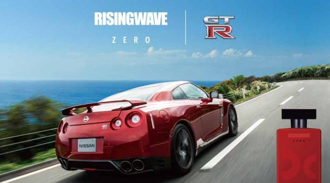 男性用フレグランス、 日産「GT-R」とコラボレーション