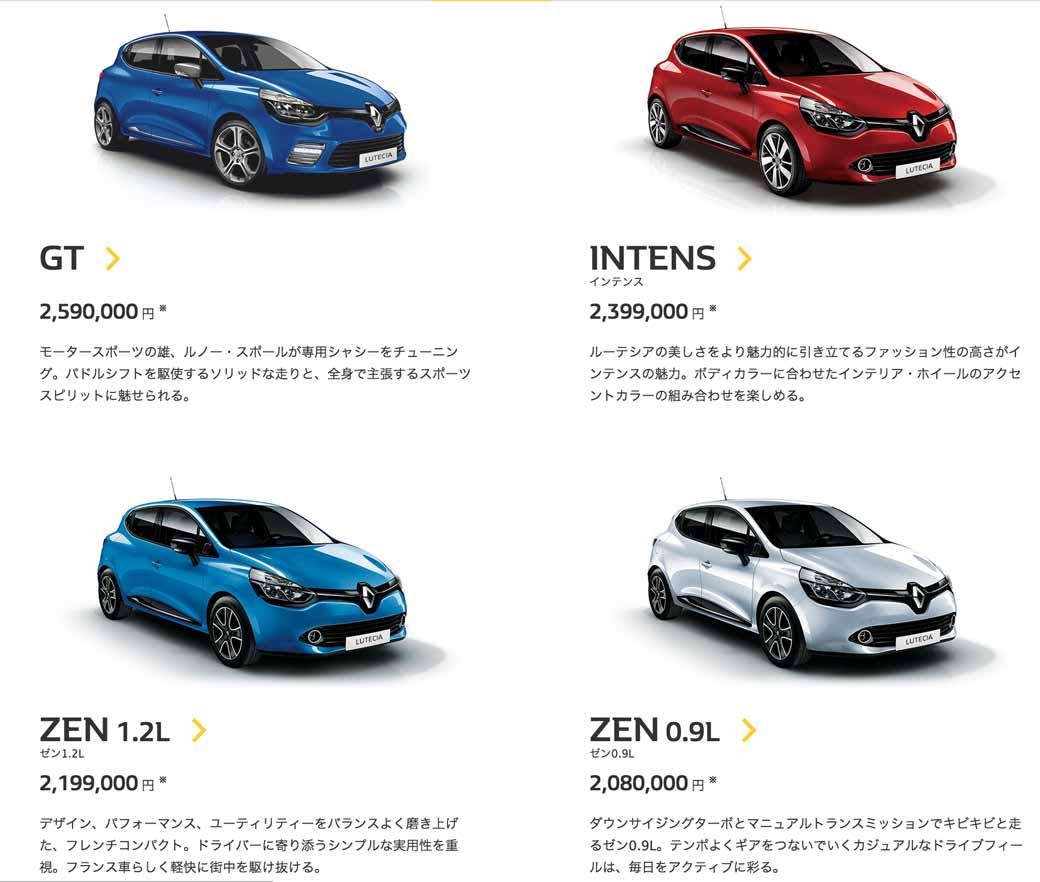 minor-change-renault-japon-the-renault-lutecia-intense-zen20160226-2