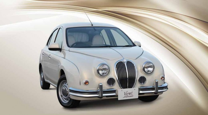 mitsuoka-limited-15-units-of-butte-gold-premium-announcement20160218-1