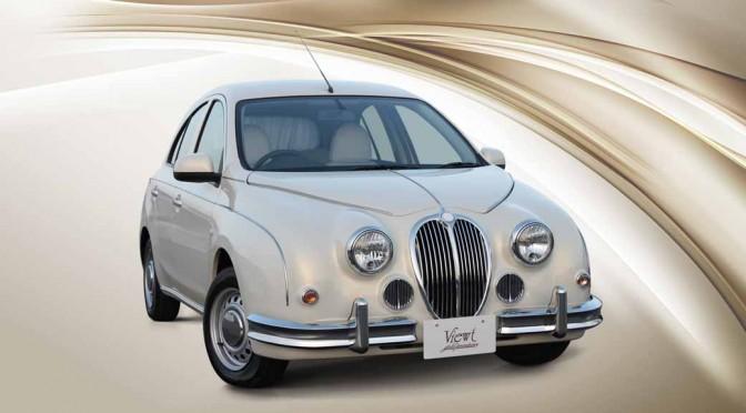光岡自動車、限定15台のビュート ゴールドプレミアム発表