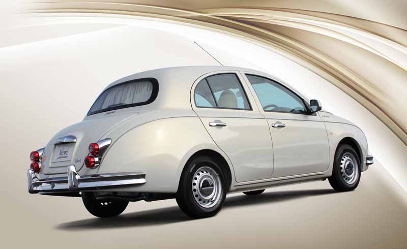 mitsuoka-limited-15-units-of-butte-gold-premium-announcement20160218-18