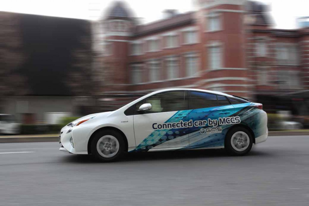 mobility-iot-venture-of-gms-provide-telematics-services-of-the-new-prius-target20160229-3
