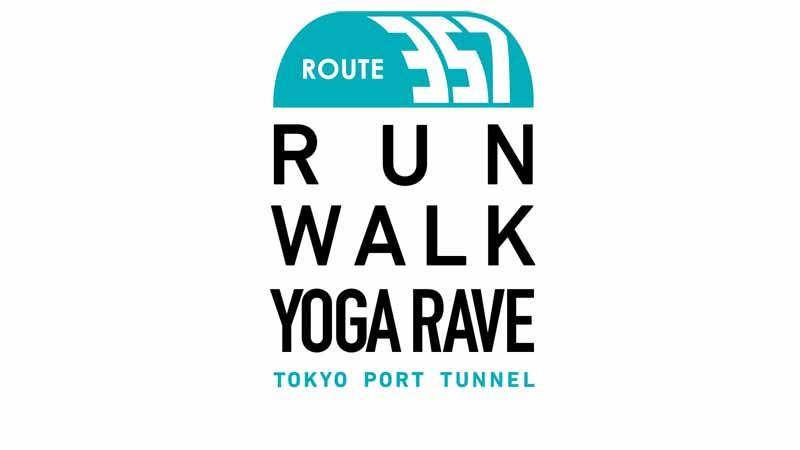 national-highway-357-tokyo-port-tunnel-run-walk-yoga-rave-held-decision20160225-6