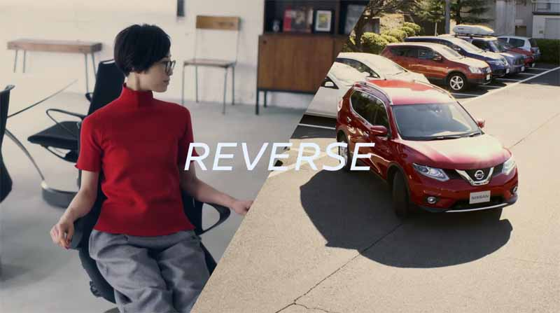 nissan-motor-co-ltd-was-inspired-by-the-automatic-parking-technology-exposes-a-chair-with-the-intellect20160215-4