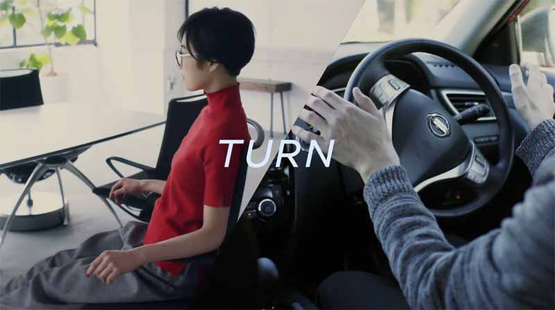 nissan-motor-co-ltd-was-inspired-by-the-automatic-parking-technology-exposes-a-chair-with-the-intellect20160215-5