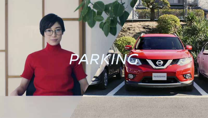 nissan-motor-co-ltd-was-inspired-by-the-automatic-parking-technology-exposes-a-chair-with-the-intellect20160215-6