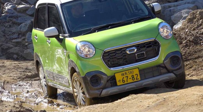 publish-the-off-road-running-power-of-the-daihatsu-cast-activa-4wd-at-movie20160223-1