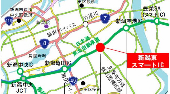 sea-of-japan-tohoku-expressway-nigatahigashi-smart-interchange-is-march-26th-at-2-pm-opening20160218-1