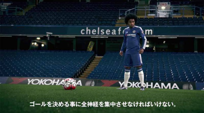 start-at-yokohama-rubber-short-movie-series-the-sns-was-appointed-player-of-chelsea-fc20160215-1